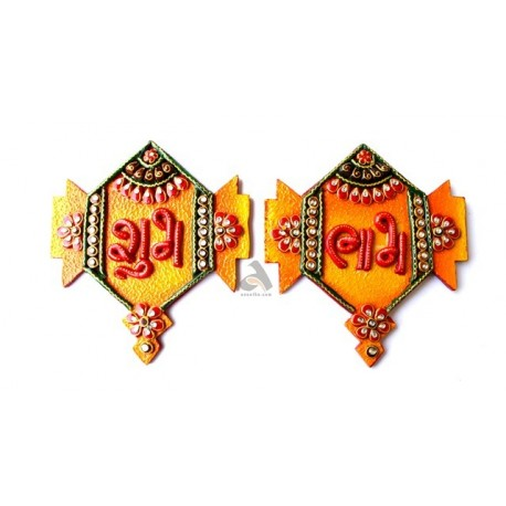 Papermache Shubh-Labh Kite shape Door Decor - Small