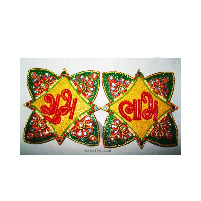 Papermache Shubh-Labh Star shape Door Decor. Loading zoom  sc 1 st  Anootha.com & handmade papermache shubh labh star shape door decor